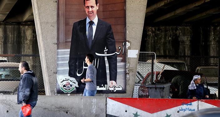 Rozejm w Syrii