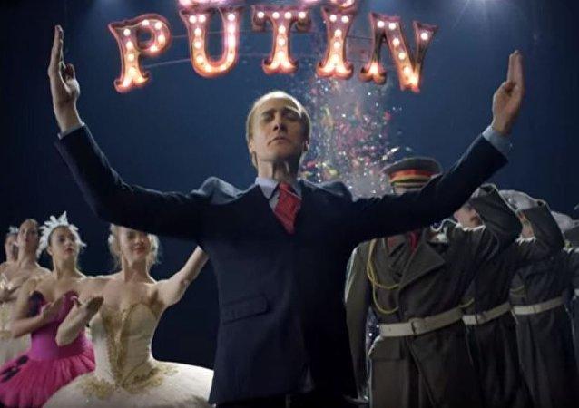 Vladimir Putin - Putin, Putout