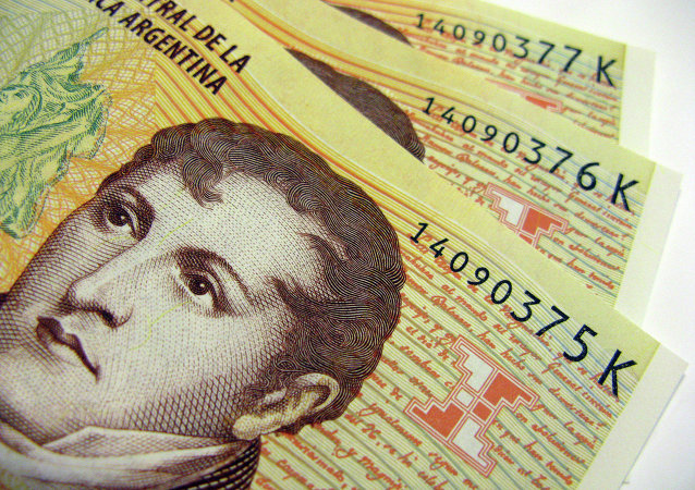 Argentyńskie peso