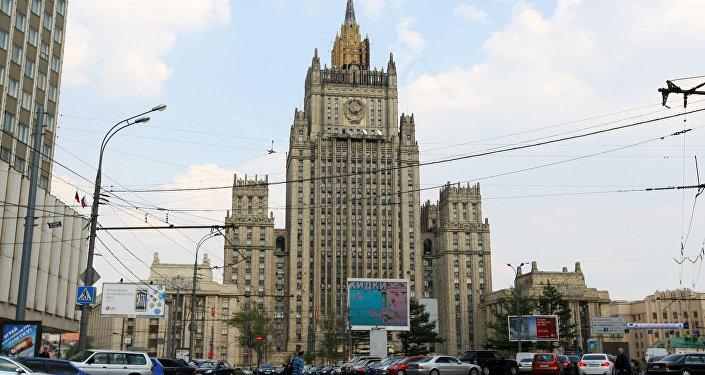 Moskwa, budynek MSZ