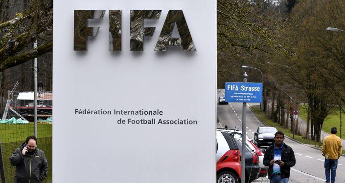 Logo FIFA w Zurychu