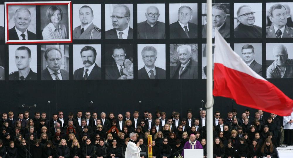 Nabożeństwo żałobne w intencji ofiar katastrofy w Warszawie, 17 kwietnia 2010 r.