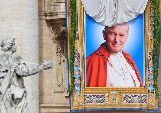Portret Jana Pawła II