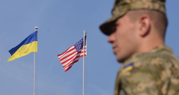 Flagi Ukrainy i USA