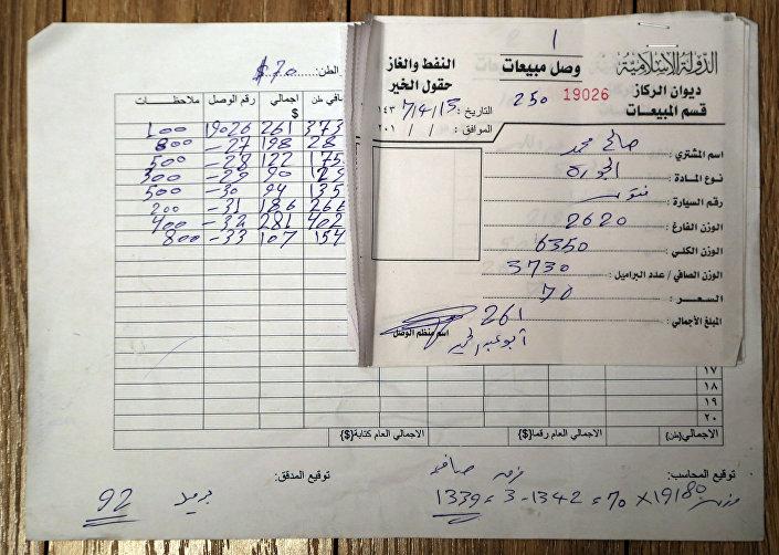 Dokument z listami przewozowymi dotyczącymi sprzedaży nieoczyszczonej ropy naftowej w tonach z szybu Riżura. Cena - 70 dolarów za tonę, ogółem 19,18 tony, łącznie 1342,60 dolarów. 23 stycznia, 2016 roku. (łącznie znaleziono 4 takie dokumenty)