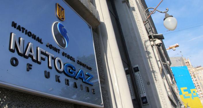Szyld Naftohazu Ukrainy w Kijowie