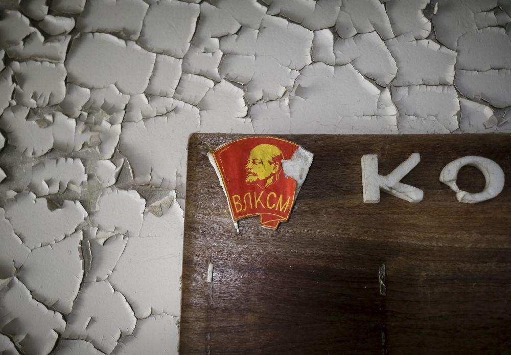 Portret Lenina w przedszkolu w mieście Prypieć