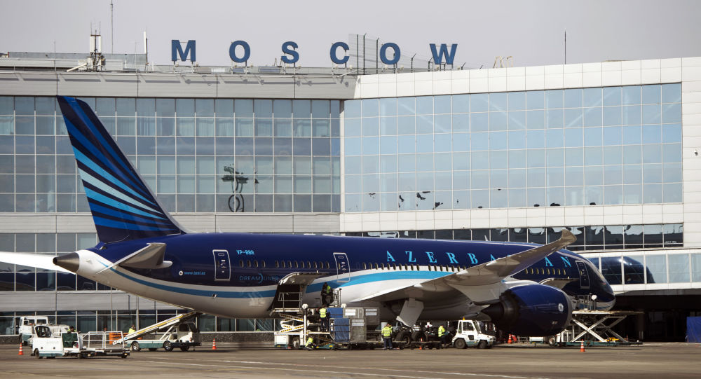 Lotnisko Domodiedowo