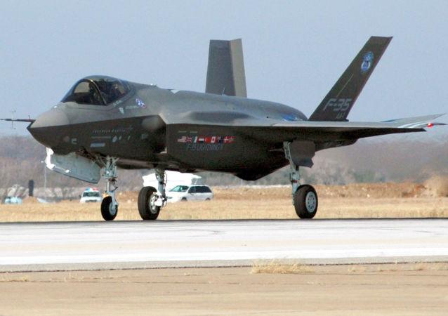 Myśliwiec F-35 amerykańskich sił powietrznych