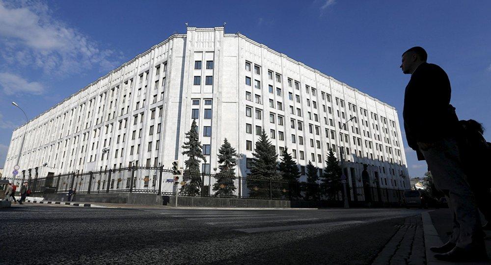 Siedziba Ministerstwa Obrony FR w Moskwie
