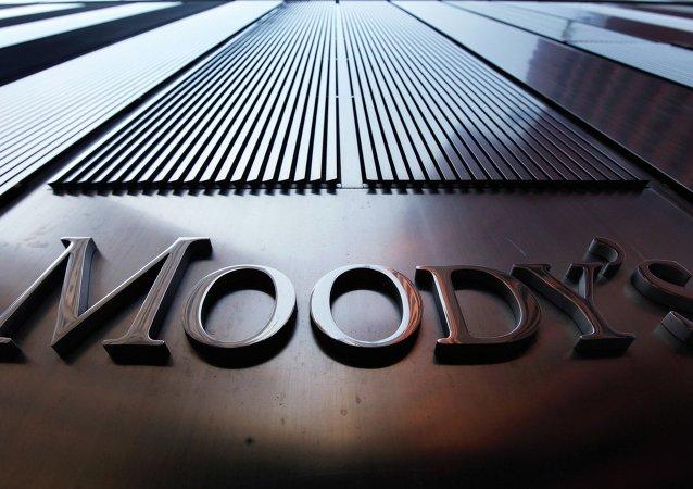 Agencja ratingowa Moody's