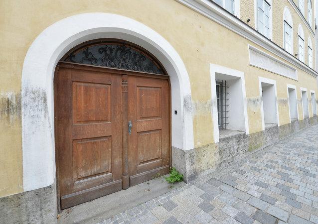 Dom Hitlera w Braunau