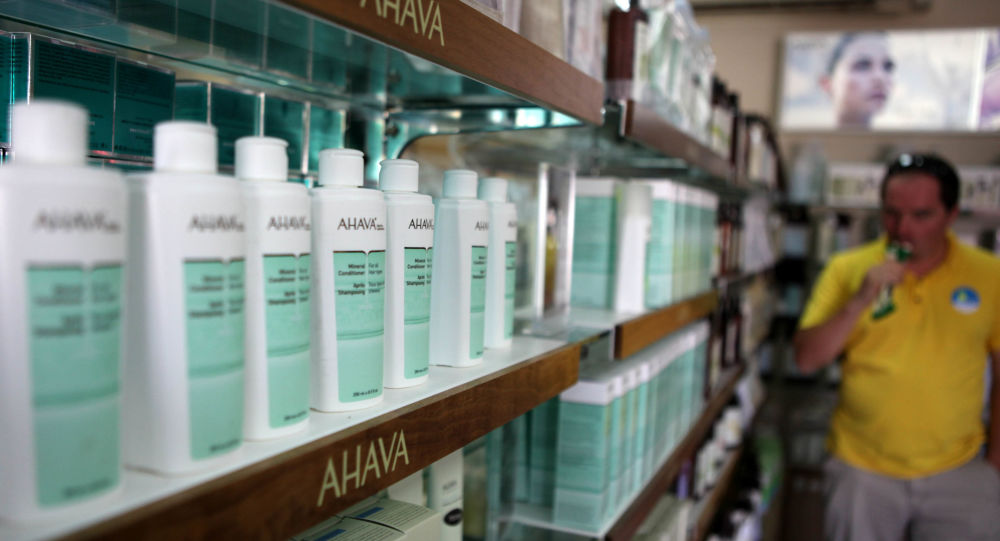 Kosmetyki izraelskiej firmy Ahava