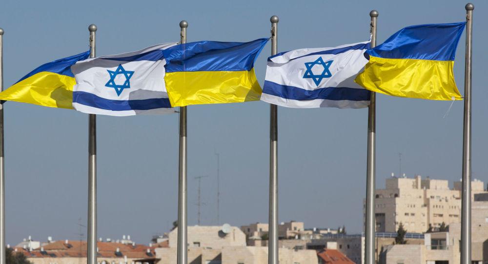 Flagi państwowe Izraela i Ukrainy