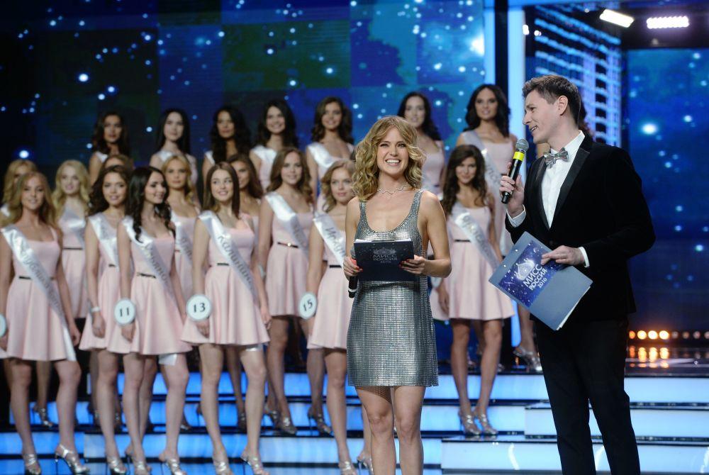 Narodowy Konkurs Piękna Miss Rosji 2016