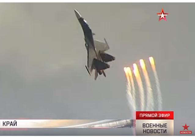 Dart lotniczy po rosyjsku
