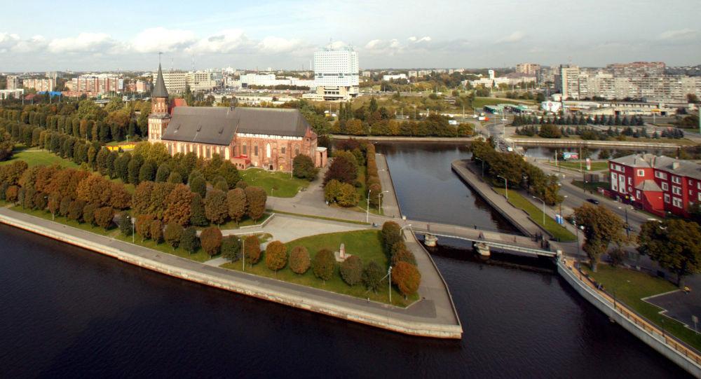 Widok na Pregołę, Sobór katedralny i mogiłę Immanuela Kanta w Kaliningradzie