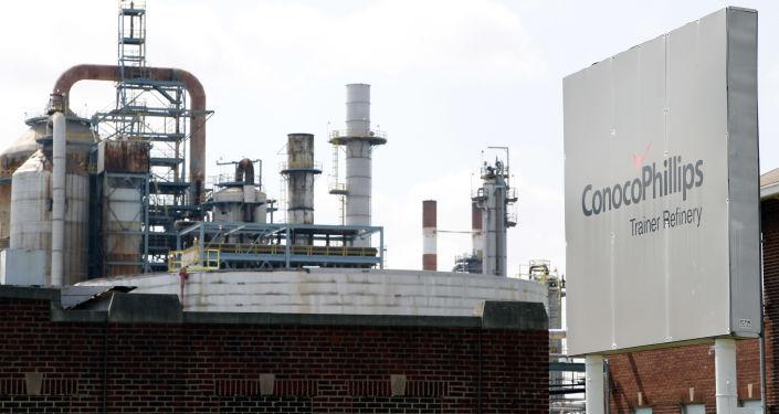 Rafineria ConocoPhillips