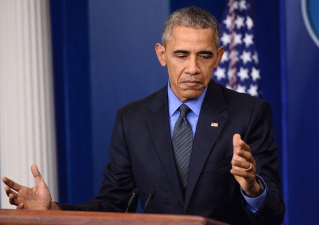 Prezydent Stanów Zjednoczonych Barack Obama