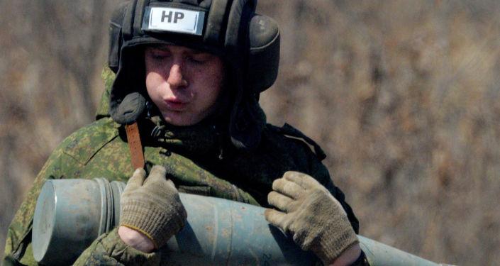 Pocisk do rosyjskiej samobieżnej haubicoarmaty 2S5 Hiacynt-S