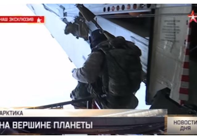 Rosyjscy desantowcy zdobyli biegun północny