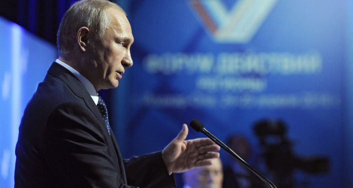 Prezydent Rosji Władimir Putin przemawia na posiedzeniu międzyregionalnego forum OFN