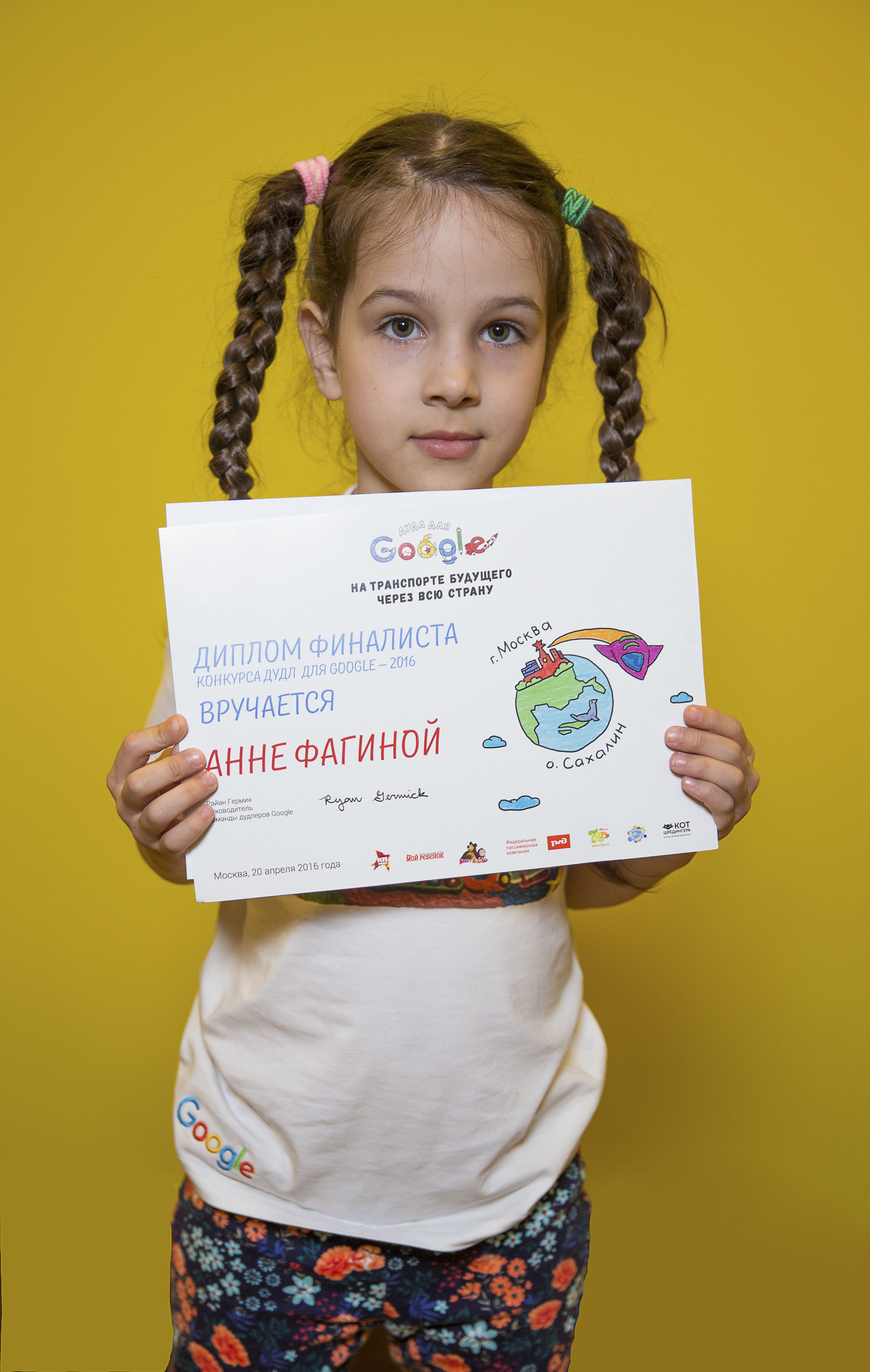 "Finalistka konkursu ""Doodle dla Google"" Anna Fagina"