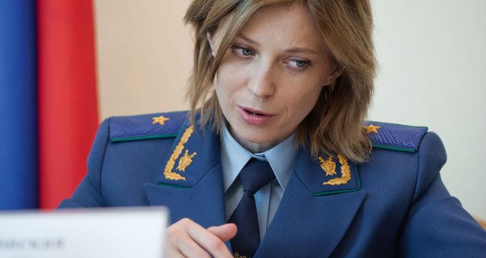 Prokurator Republiki Krymu Natalia Pokłonska
