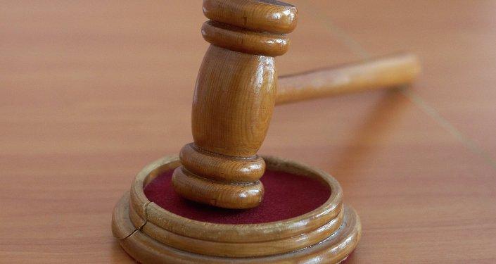 Rozprawa sądowa