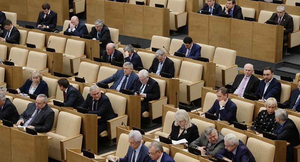 Posiedzenie Dumy Państwowej FR