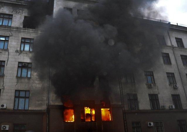 Tragedia 2 maja 2014 roku w Odessie