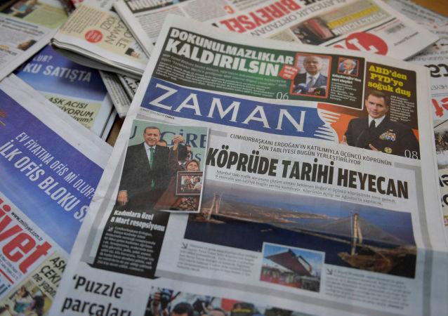 Turecka gazeta Zaman