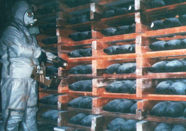 Skład broni chemicznej