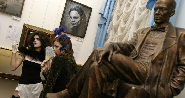 Dom Michaiła Bułhakova w Moskwie