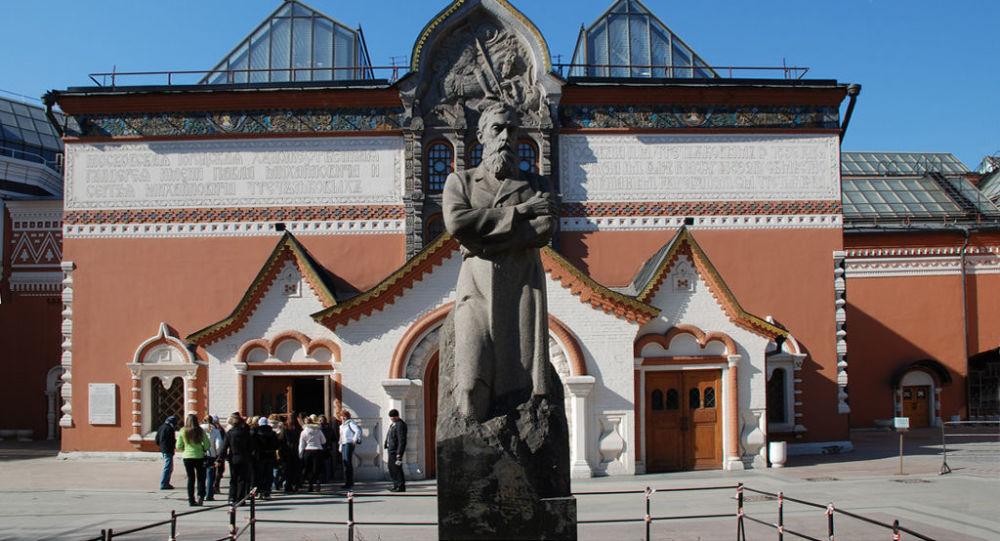 Budynek Galerii Tretiakowskiej