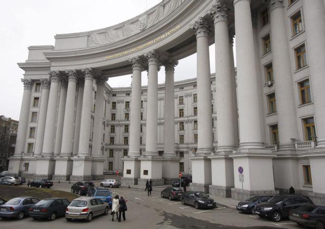 Budynek Ministerstwa Spraw Zagranicznych Ukrainy w Kijowie