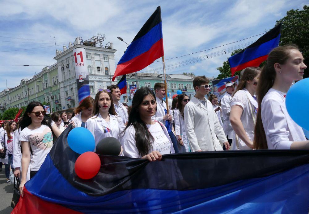 Dzień Republiki ogłoszono w DNR oficjalnie dniem wolnym od pracy.