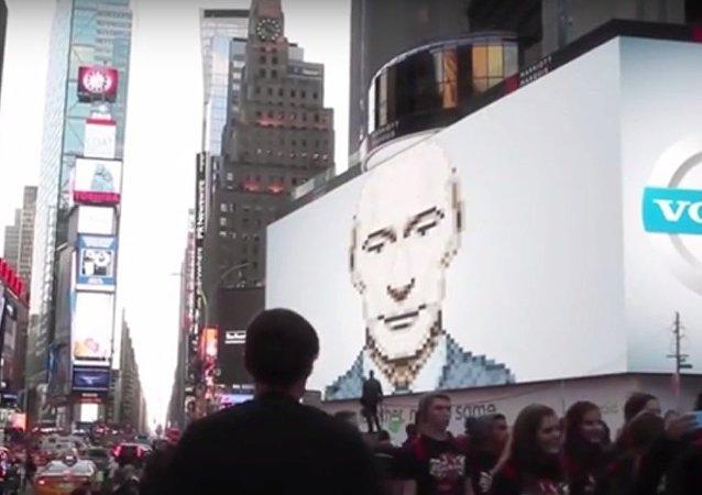 Putin mrugnął do Nowojorczyków i zniknął