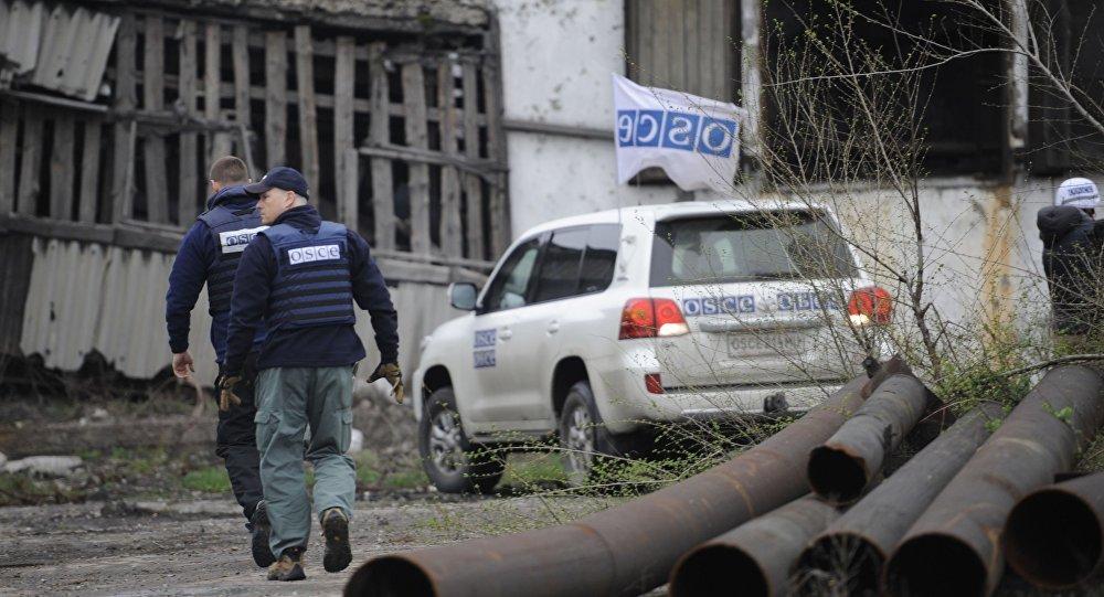 Specjalna Misja Monitorująca OBWE na Ukrainie