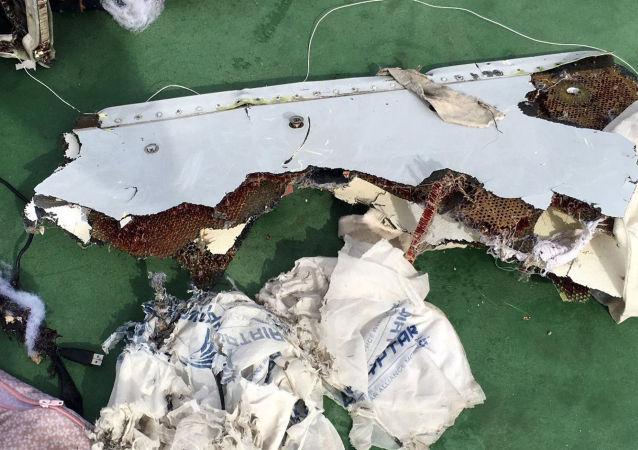 Katastrofa samolotu linii EgyptAir