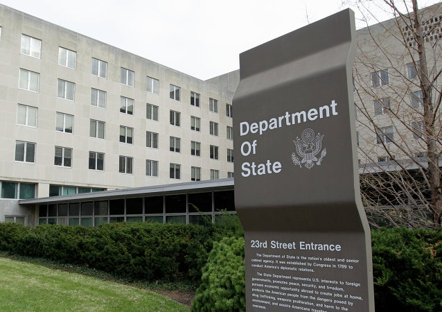Amerykański Departament Stanu