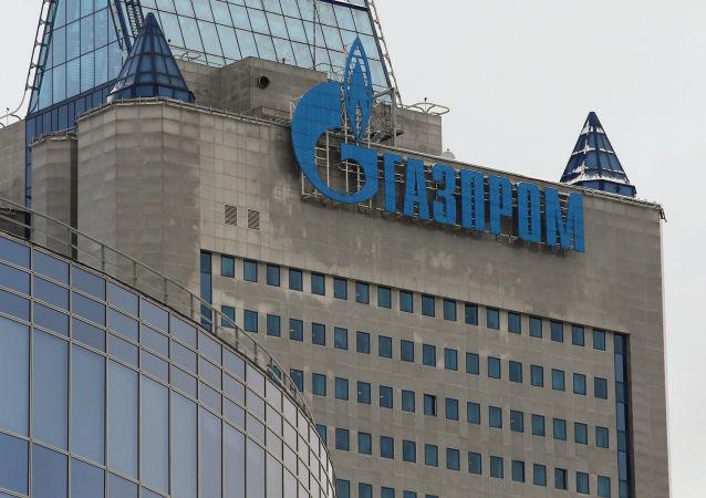 Biuro Gazpromu w Moskwie.