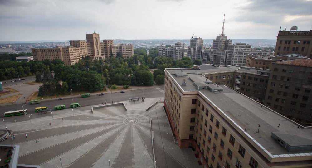 Plac Centralny w Charkowie