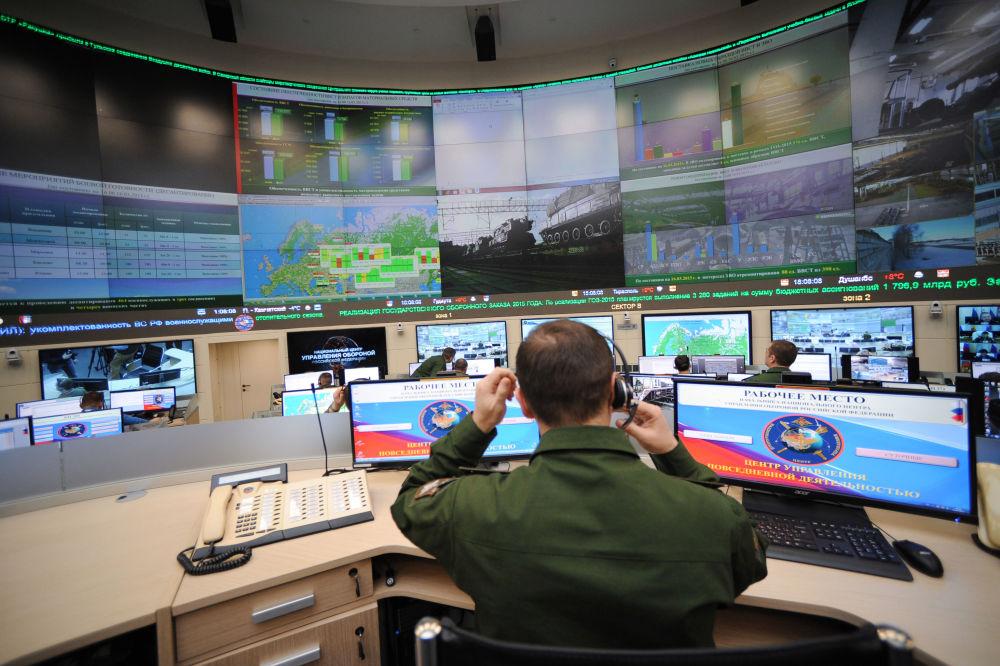 W centrum zarządzania codzienną działalnością Sił Zbrojnych Federacji Rosyjskiej.