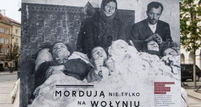 Wystawa fotograficzna Wołyń 1943 na Krakowskim Przedmieściu w Warszawie