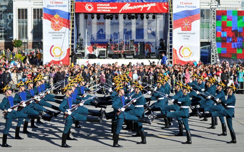 Obchody Dnia Rosji w Tule
