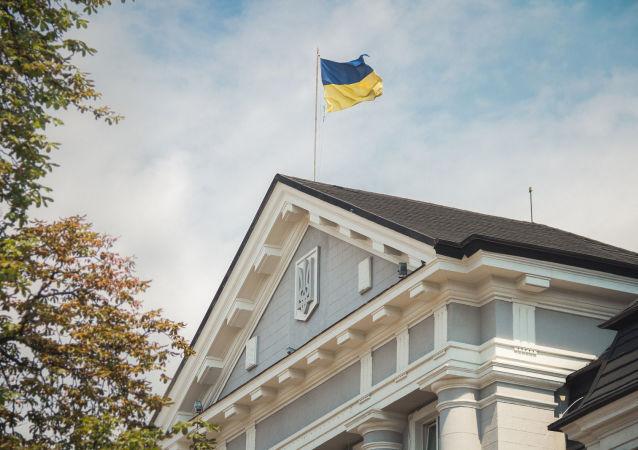 Siedziba Służby Bezpieczeństwa Ukrainy