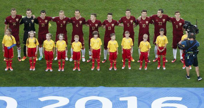 Rosyjska reprezentacja piłkarska przed rozpoczęciem meczu z Anglią w ramach Euro 2016 w Marsylii