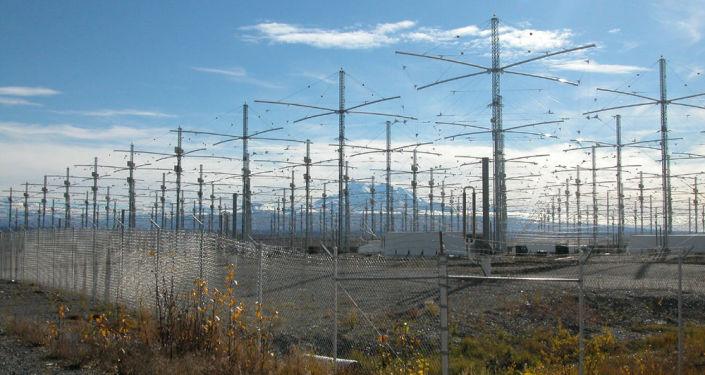 Antena HAARP