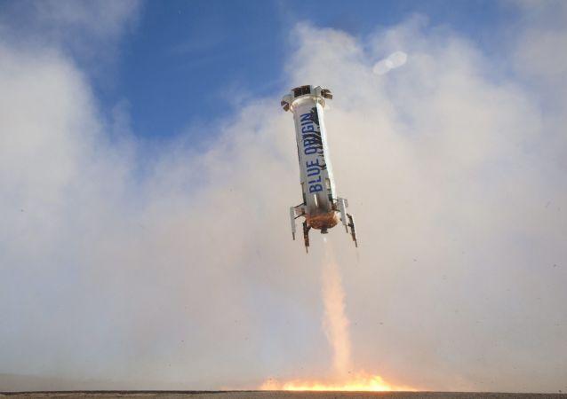 Lądowanie rakiety New Shepard w Zachodnim Teksasie